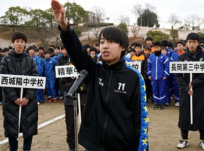 第21回KJ杯中学生サッカー大会/2019年1月26日、27日