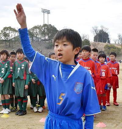 第11回洛タイ新報杯少年サッカー4年生大会/2019年2月3日、10日