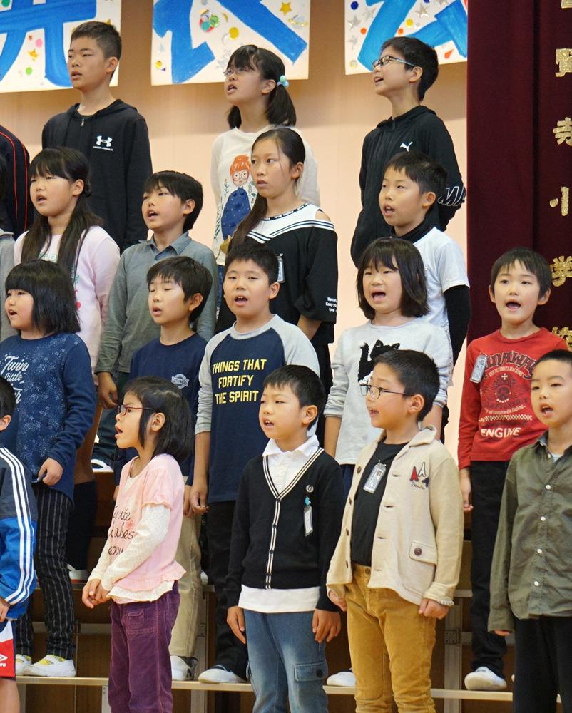 歌声響く里山の学び舎/京田辺市立普賢寺小