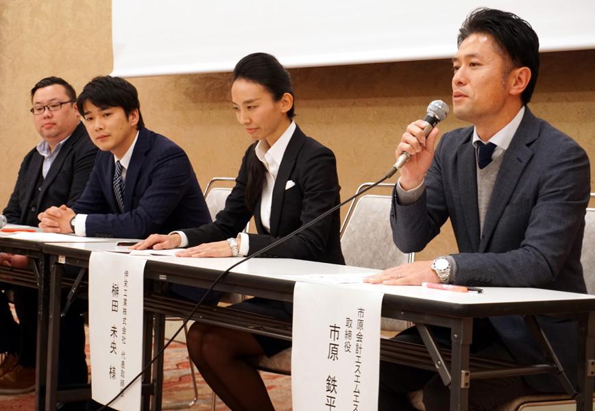 「YMBA」の成果PR/京都やましろ企業オンリーワン倶楽部