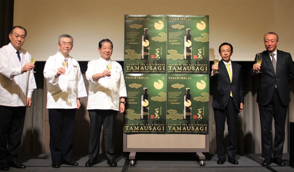 新たな「宇治茶のかたち」/玉露の瓶ドリンク「玉兎」