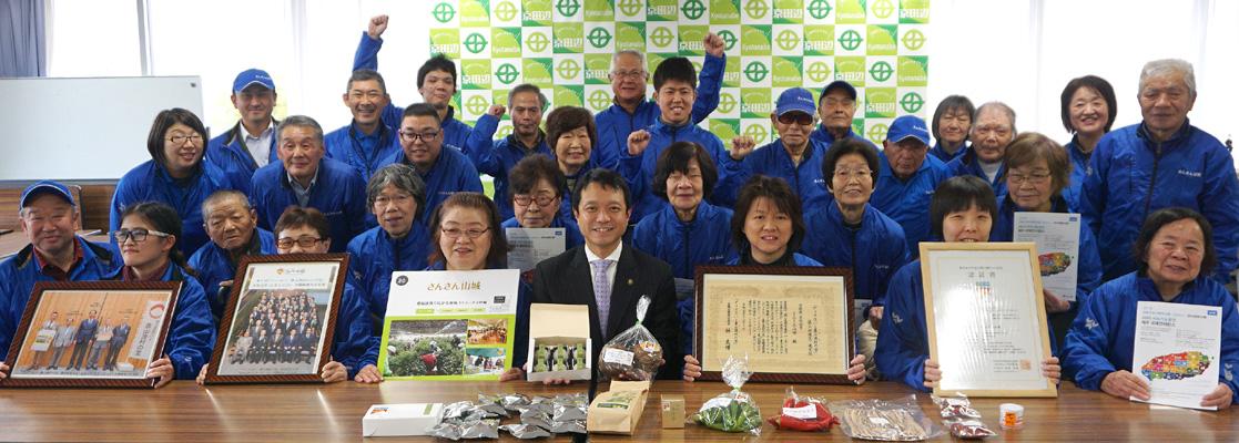 農福連携の実践深める/京田辺「さんさん山城」