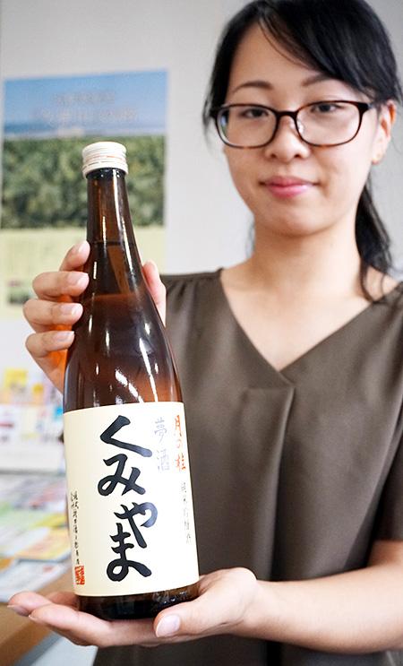 「夢酒」で心酔わせて/久御山町産米の吟醸酒