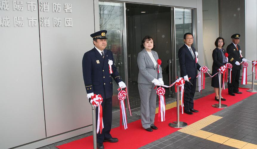 新消防庁舎喜びの竣工/城陽