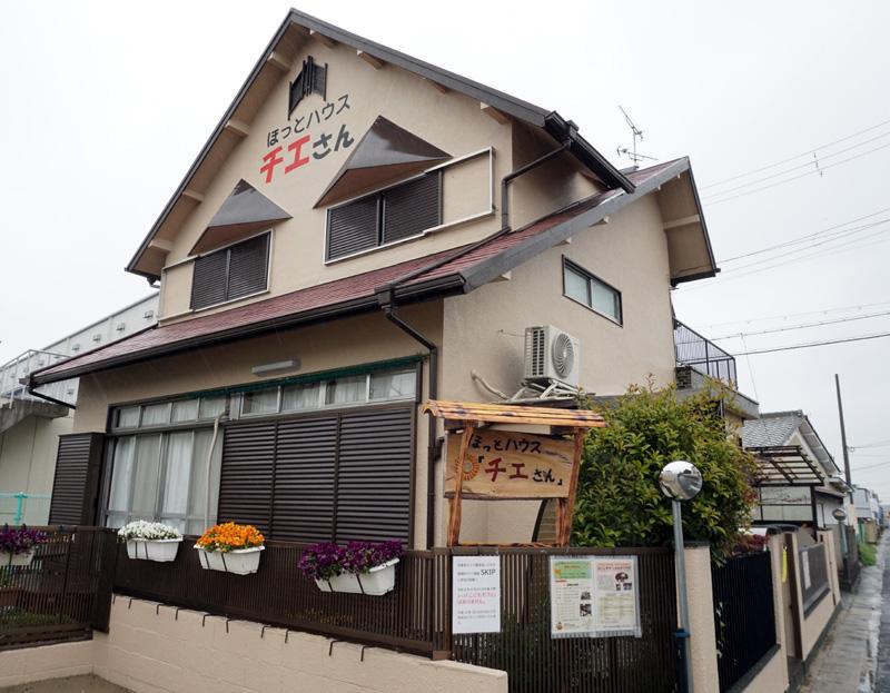 開設5周年 共生の場/久御山・ほっとハウス「チエさん」