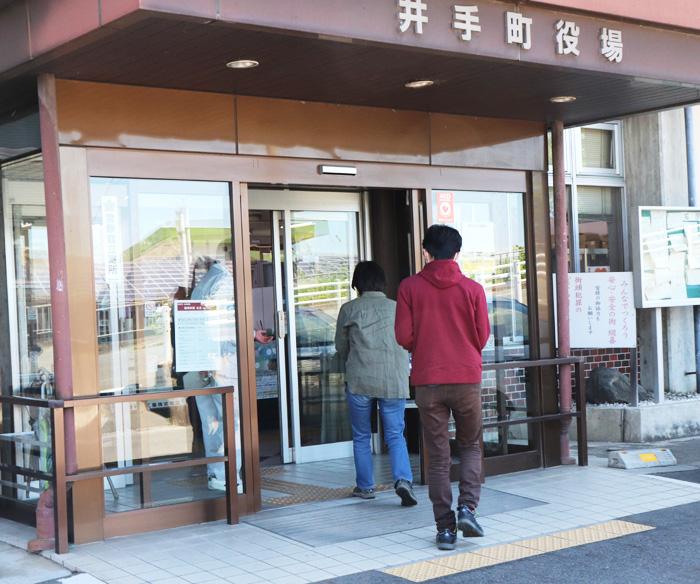 本庁舎の通常業務を再開/井手町
