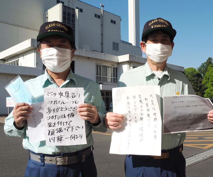 思いやりは力に/京田辺 環境衛生センター甘南備園