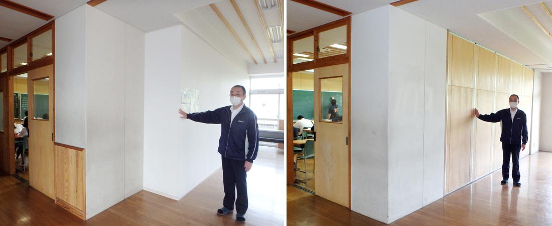 可動式の壁で教室を広く/宇治田原町維孝館中