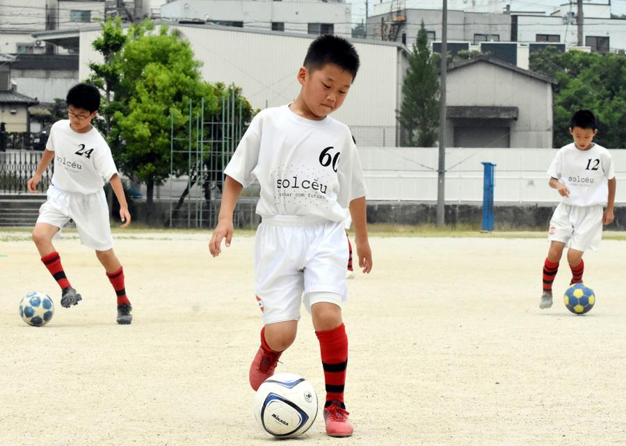 待望の活動 徐々に再開/地元のスポーツ少年団