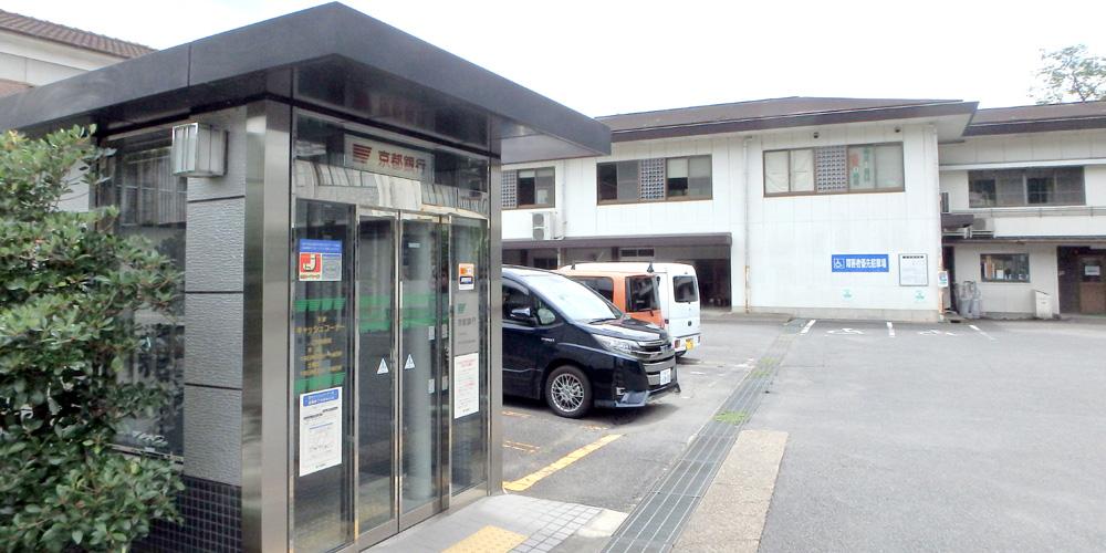 消える店外ATM/宇治田原