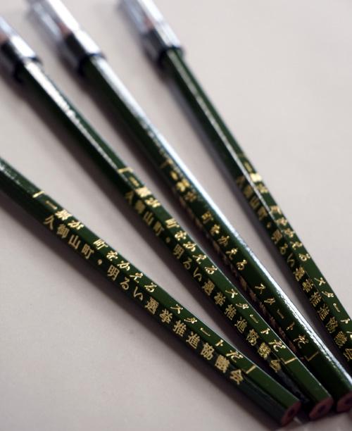 コロナ防止へ 特製鉛筆を1人1本配布/久御山町長選