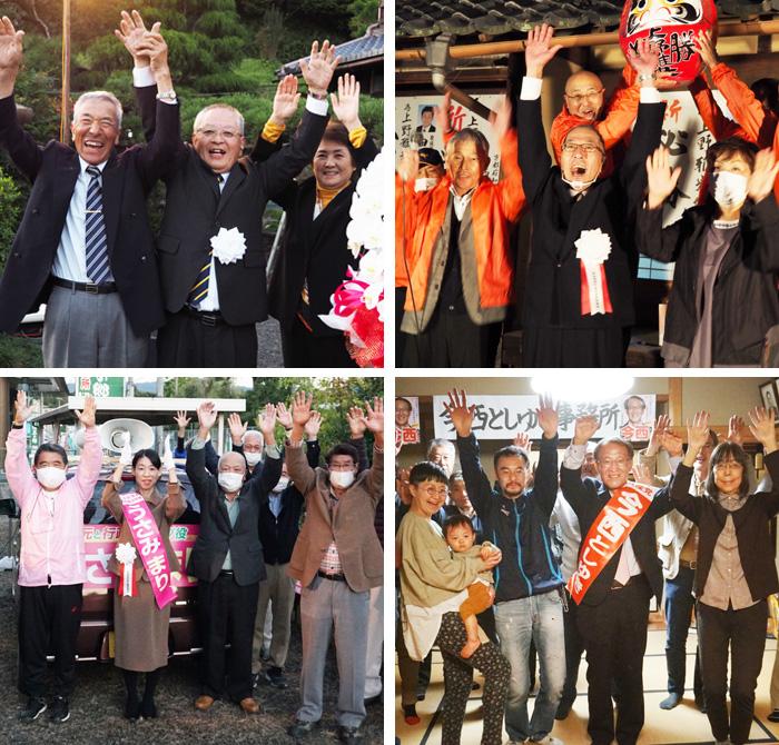 4新人ら12人が無投票当選/宇治田原町議選