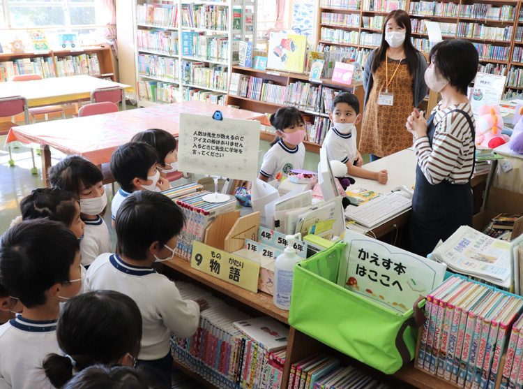 園児ら小学校を体験/井手