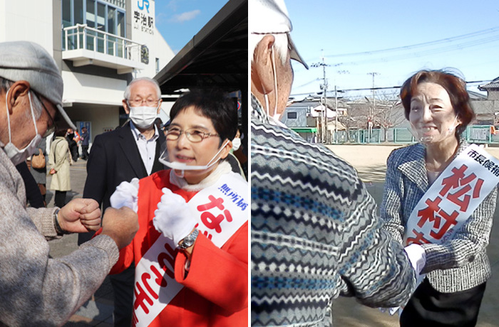 女性の新人2氏が立候補/宇治市長選