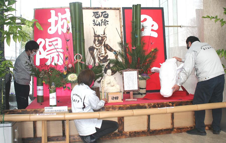 干支の丑、良源の像も/文化パルク城陽「正月飾り」展示