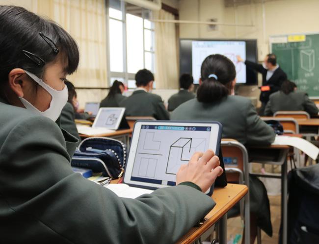 学びの保障と充実に向けて/京田辺「GIGAスクール構想」