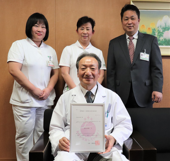 女性活躍、「えるぼし」3つ星認定/宇治武田病院