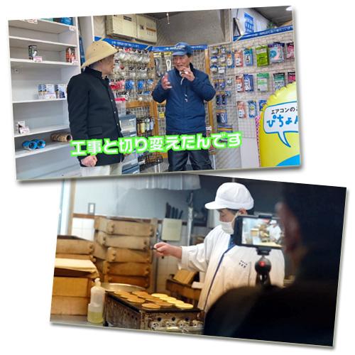商店の魅力、動画でPR/久御山サービスカード会