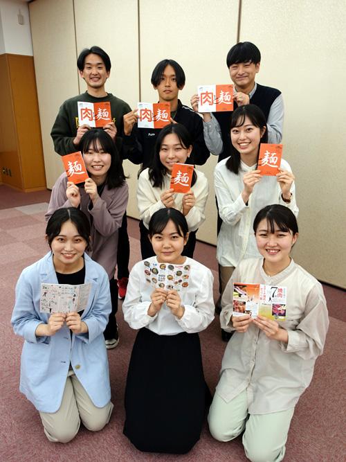 広がれ「久御山愛」/京産大生製作の冊子『肉と麺』