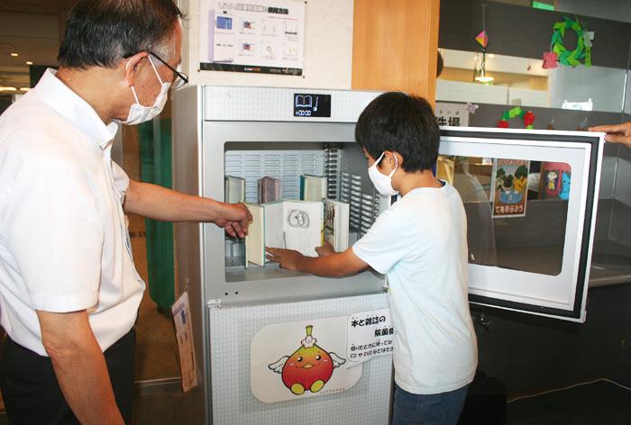 「図書除菌機」を運用開始/城陽・市立図書館など