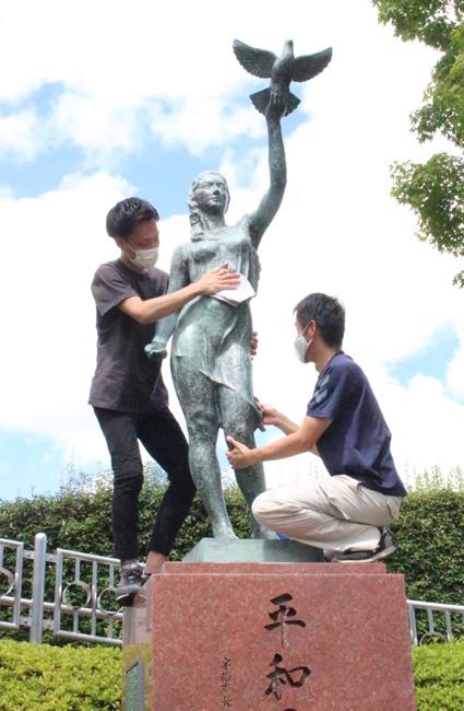 平和の像「お化粧直し」/宇治市役所