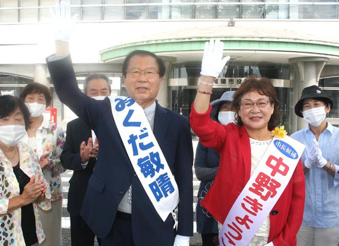 首長決戦「一騎打ち」幕開け/城陽市長選